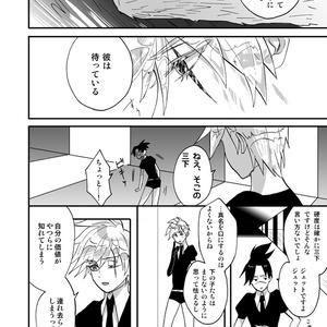 【カカイル】Petit!No,2