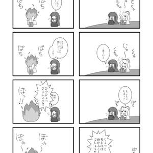 妹紅さんと輝夜さん ご飯なお話(白黒版)