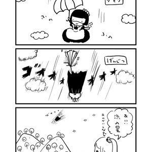 【C94新刊】ますくめぃどちゃん3