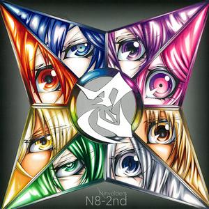 N8-2nd  タペストリー(B2縦)