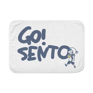 GO!SENTO ブランケット