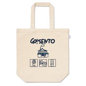 GO!SENTO トート