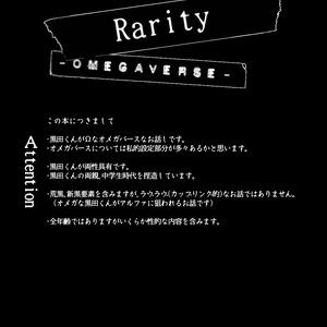 Rarity