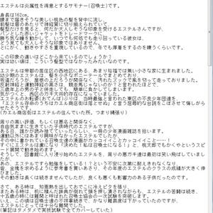 ざくアクファンブック(設定資料集+)