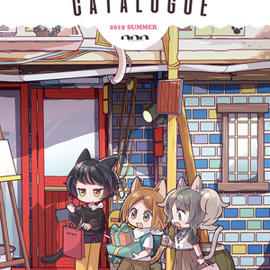 (冊子版)neuneunet catalogue 2019summercollection