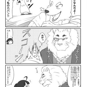 【放サモ】転光生と主人公♀詰め合わせ