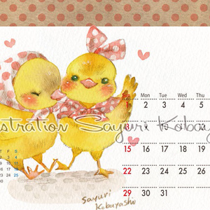 卓上カレンダー2020