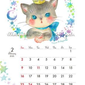 壁掛けカレンダーA4(見開きA3)