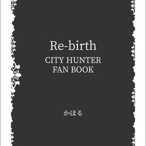 【CH】Re-birth【全年齢版】