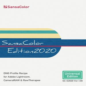 SansaColor Edition2020 Ver.1.00