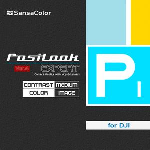 PosiLook Expert P1  Ver4.00a (for DJI OSMO Pocket)
