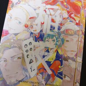 稲友(SAMURAI7非公式アンソロジー)