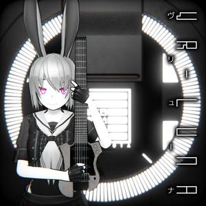 オリジナル3Dモデル『VR-LUNA -ヴリューナ-』