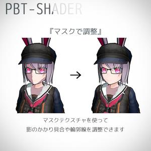 PBT-Shader