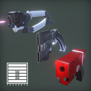 Fictional Arms Pack Vol.1