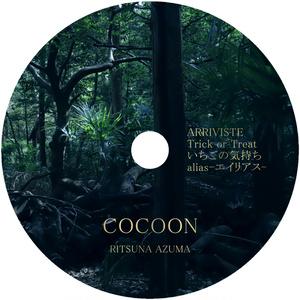 吾妻律奈ミニアルバム『COCOON』