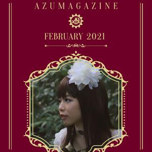 『AZUMAGAZINE』2021年2月号