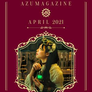『AZUMAGAZINE』2021年4月号