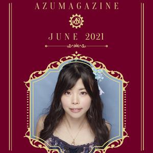 『AZUMAGAZINE』2021年6月号