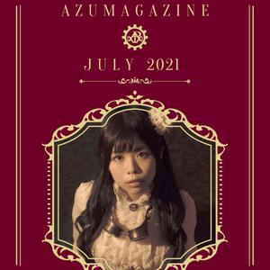 『AZUMAGAZINE』2021年7月号
