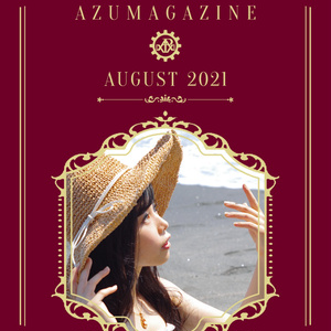 『AZUMAGAZINE』2021年8月号