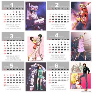 【カレンダー2020】Z GUNDAM THE ARRANGE