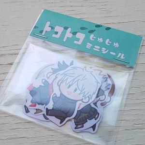 トコトコじゅじゅミニシール