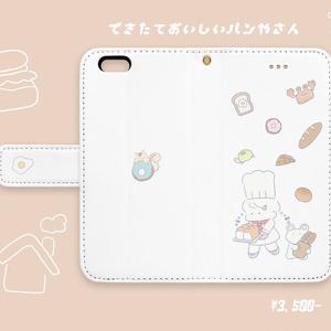 受注生産)おいしいパン屋の手帳型iPhoneケース