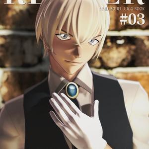 「RENDER #03」新刊セット