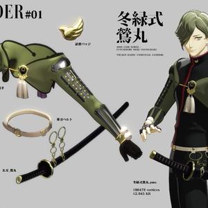 RENDER #01