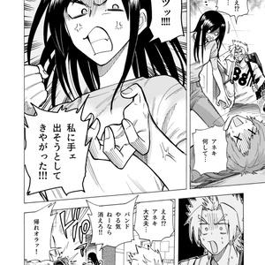 デイズオンユース・ストーリーズ2
