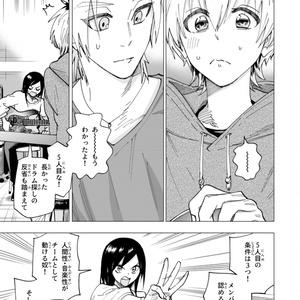 デイズオンユース・ストーリーズ3
