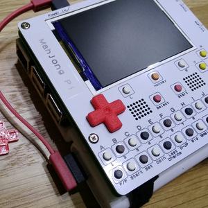 HyperKeyboardPI&Mahjong Pi用十字キー&スティック(STLデータ)