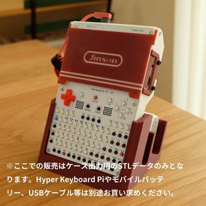 Hyper Keyboard PI 無印/+F兼用「HKP Slim Cover Case」(3Dプリンタ用STLデータのみ)