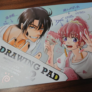 "暁のヨナFanbook ""DRAWING PAD 2"""