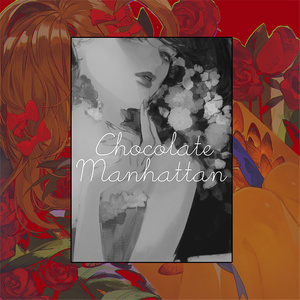 Chocolate Manhattan