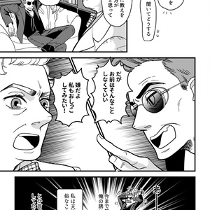 【GO】天使様はおしっこがしてみたい!