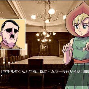燃え萌えナチス少女ゲッペルスちゃん第3話(Windows版)