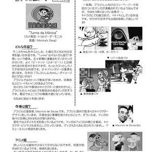 TOONGUIDE6