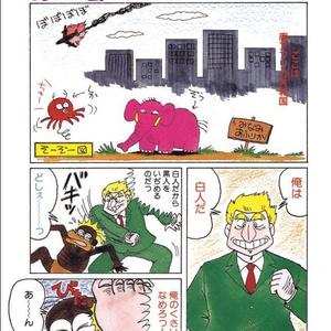 眠田直・皇族エスパー