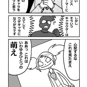 トランスフォーマー アニメイテッド大百科