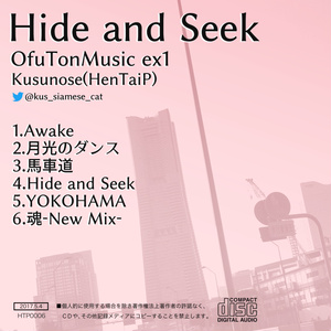 Hide and Seek OfuTonMusic ex1