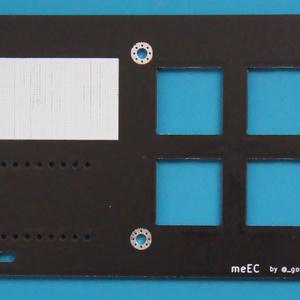 meEC keyboard