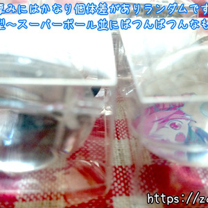 ウォーターキーホルダー【重音テト&重音テッド】/3種