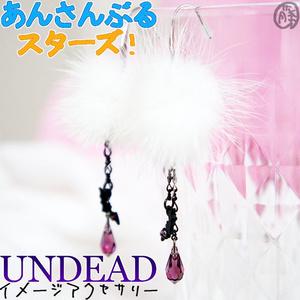 【あんスタ】UNDED イメージアクセサリーピアス