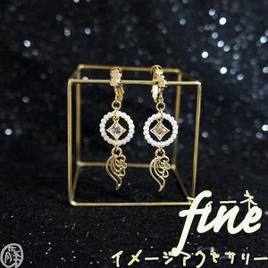 【あんスタ】fine イメージアクセサリー イヤリング