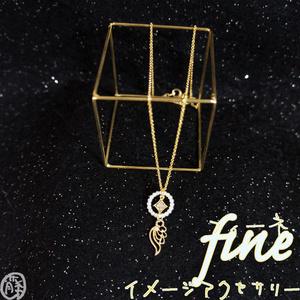 【あんスタ】fine イメージアクセサリー ペンダント