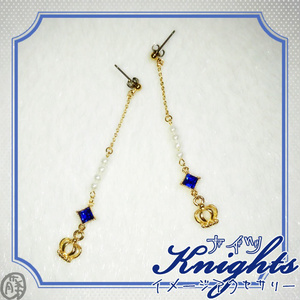 【あんスタ】Knights イメージ ロングピアス