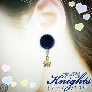 【あんスタ】Knights イメージ ふわキラピアス