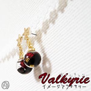 【あんスタ】Valkyrie イメージアクセサリー